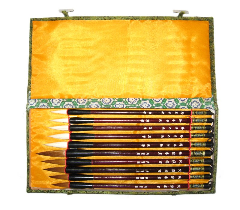 Chinese Art Brush Set of Ten Brushes