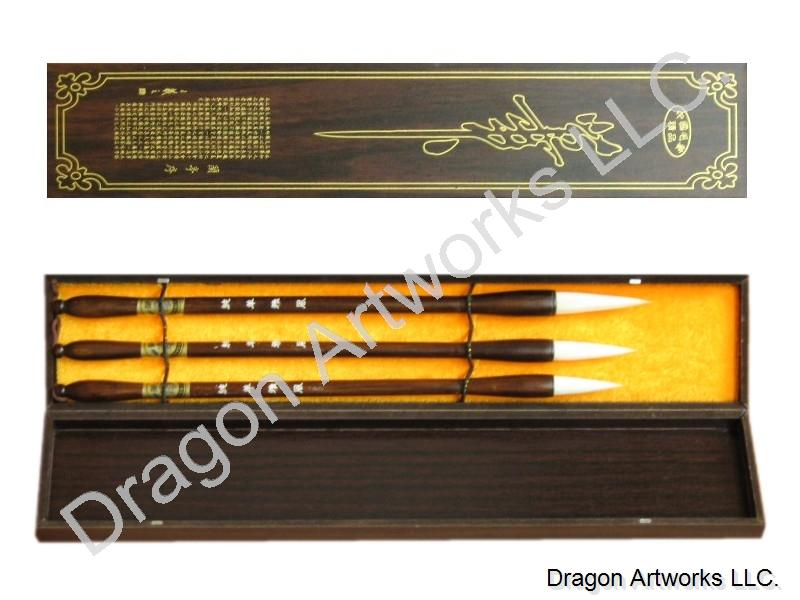 Set of Chinese Art Brushes With Sheep Hair Bristles