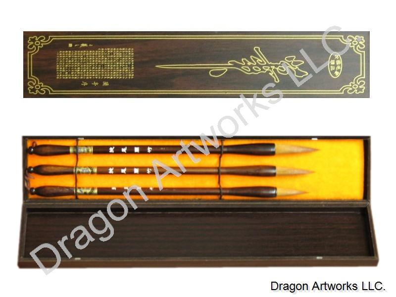 Set of Chinese Art Brushes With Wolf Hair Bristles