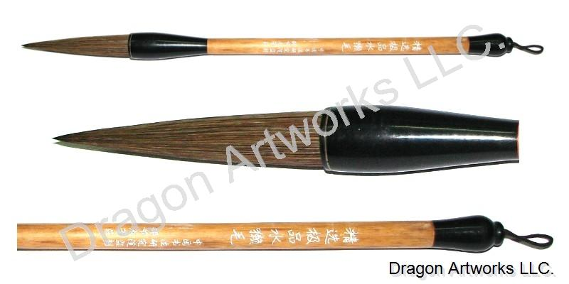 Cattle Hair Bristle Chinese Art Paint Brush