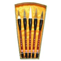 Chinese Art Brush Set of Five Large Brushes