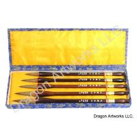 Wood Handle Chinese Art Brush Set